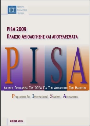pisa 2009_plaisio_and_greek_results
