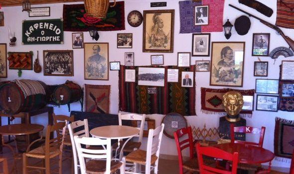 Kafeneio 2